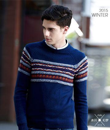 冬新品男士羊毛衫圆领套头毛衫蓝色针织衫